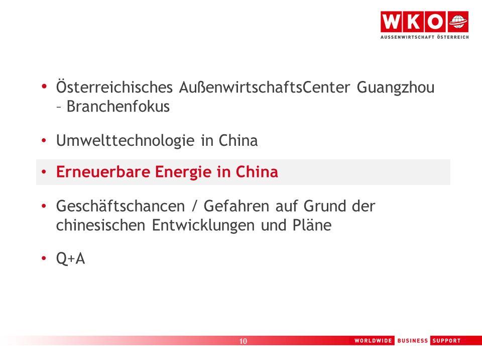 11 China ist der weltweit größte Energiekonsument 2010 verbrauchte China ein Äquivalent von 3.25 Billionen Tonnen Steinkohle (plus 5.9 % von 2009, National Bureau of Statistics) 2010 erreichte Chinas absoluter Stromkonsum 4.19 Billionen kWh (plus 14,56 %, China Electricity Council) der Kohlesektor stellt ca.
