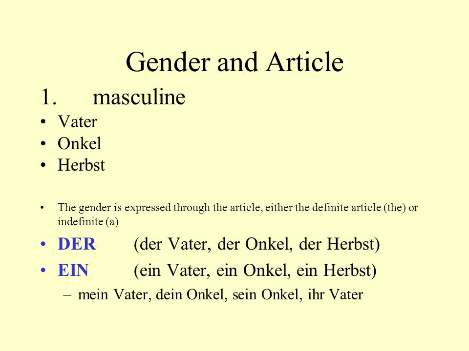 Gender and Article 2.