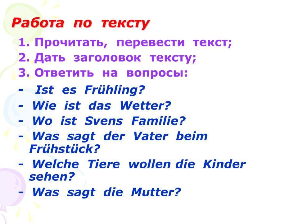 Поставить вопросы к выделенным словам *Hier leben viele Tiere: Krokodie- le, Hase, Füchse, Wolfe, Giraffe, Affe.
