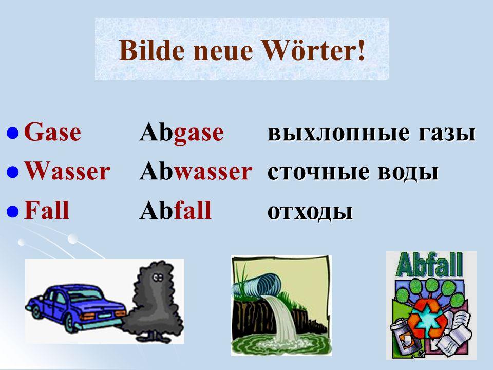 Bilde neue Wörter! Gase Wasser Fall Abgase Abwasser Abfall выхлопные газы сточные воды отходы