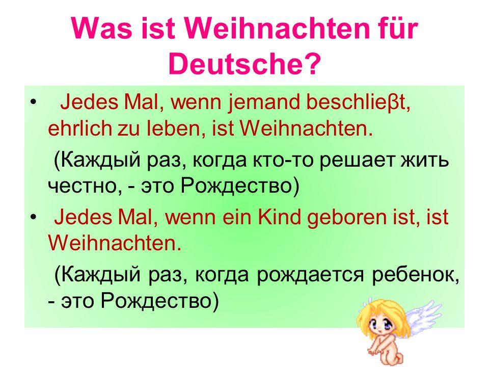 Was ist Weihnachten für Deutsche.