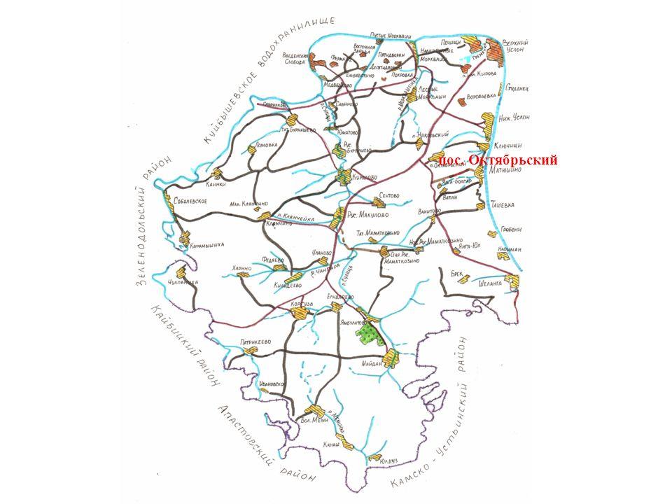 Unser Rayon befindet sich im Westen Tatarstans. Es wurde im Jahre 1931 gegründet. In dieses Jahr werden wir der 75jährigen Jubiläum feiern.