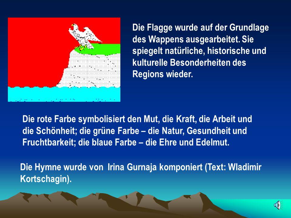 Das Wappen unserer Rayons ist ein Falke, der sitzt am hohen steilen Ufer über dem blauen welligen Wasserspiegel. Unseres Wappen wurde am 14. März 2006
