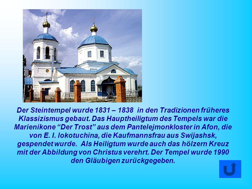 In einige Dörfer haben sich alte Kirchen erhalten. Kljutschistschi 1797-1891 Werchnij Uslon 1831 – 1838 Schelanga 1783 - 1786 Nishnij Uslon 1890 Jegid