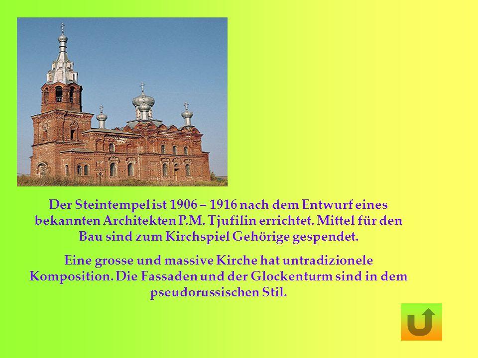 Der Steintempel wurde 1831 – 1838 in den Tradizionen früheres Klassizismus gebaut. Das Hauptheiligtum des Tempels war die Marienikone Der Trost aus de