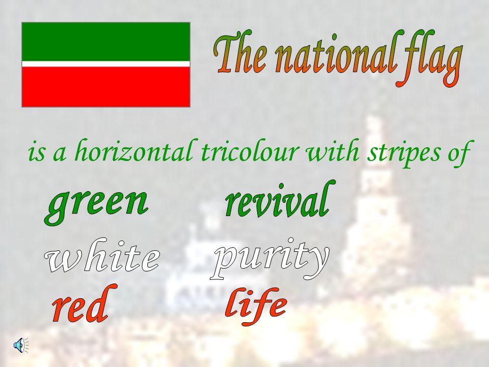 Unser Rayon befindet sich im Westen Tatarstans.Es wurde im Jahre 1931 gegründet.