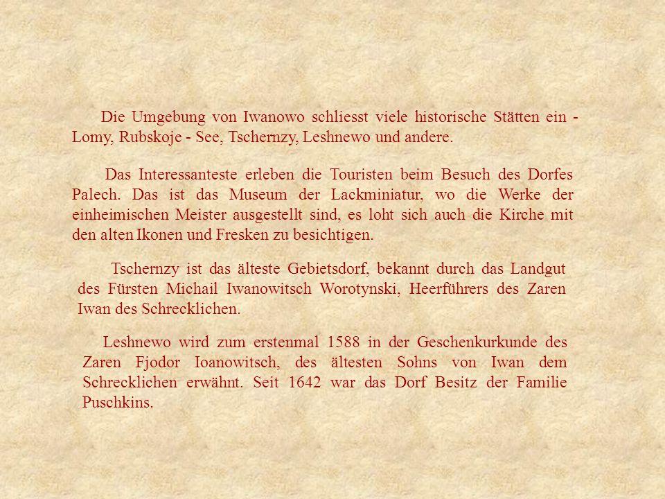 Leshnewo wird zum erstenmal 1588 in der Geschenkurkunde des Zaren Fjodor Ioanowitsch, des ältesten Sohns von Iwan dem Schrecklichen erwähnt.