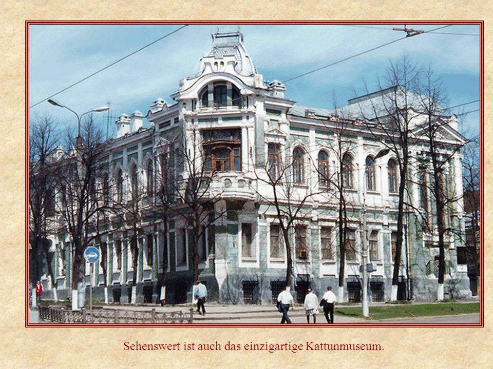 Sehenswert ist auch das einzigartige Kattunmuseum.