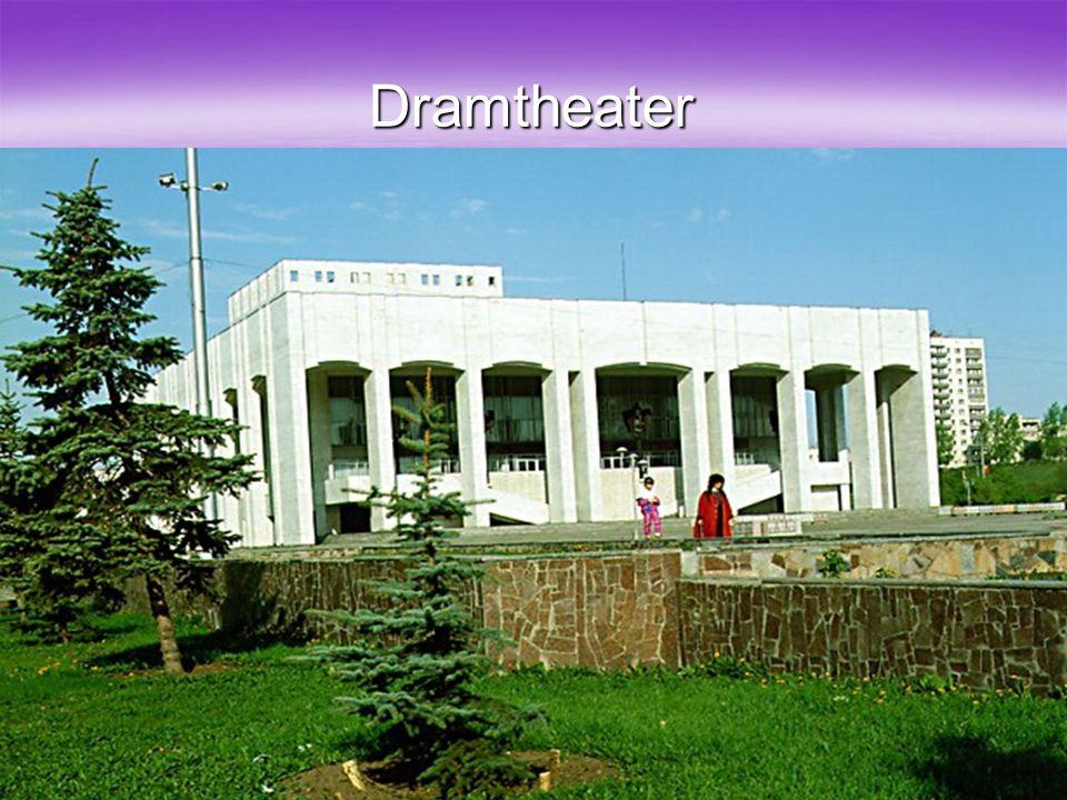 315 Dramtheater