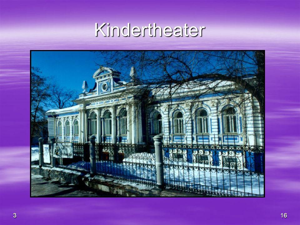 316 Kindertheater