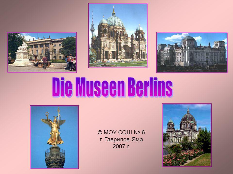 Ich will wissen: Welche Museen befinden sich in Berlin?