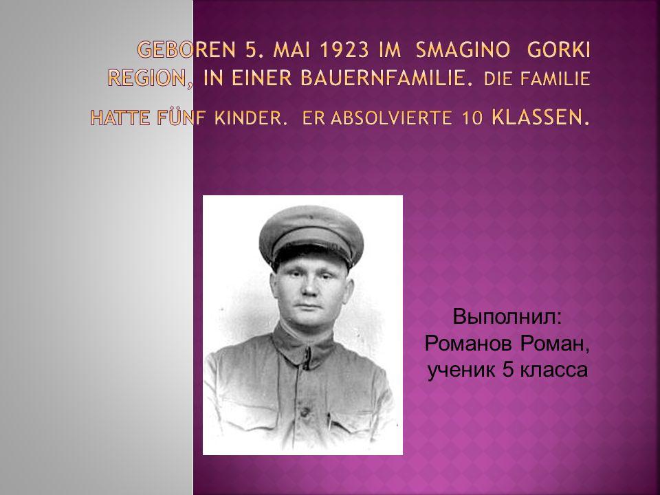 Mitglied des Korea-Krieges 1950 - 1953 Periode.Während des Krieges (ab 17.