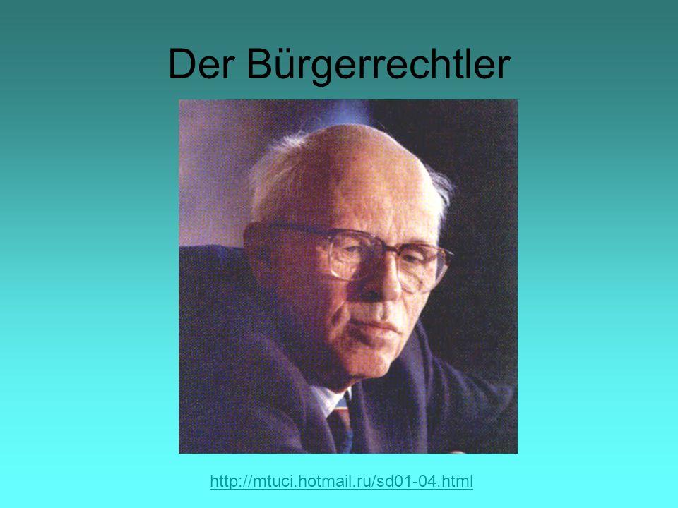 F.Schiller «An die Freude» (Перевод И. Миримского) …………………………………..