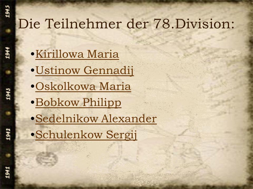 Die Teilnehmer der 78.Division: Kirillowa Maria Ustinow Gennadij Oskolkowa Maria Bobkow Philipp Sedelnikow Alexander Schulenkow Sergij