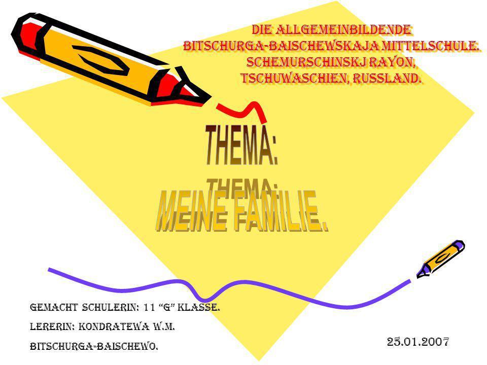 Die allgemeinbildende Bitschurga-Baischewskaja Mittelschule.