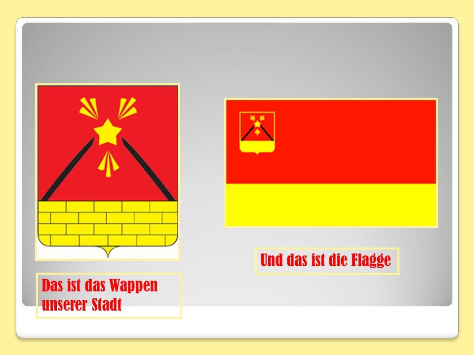 Das ist das Wappen unserer Stadt Und das ist die Flagge