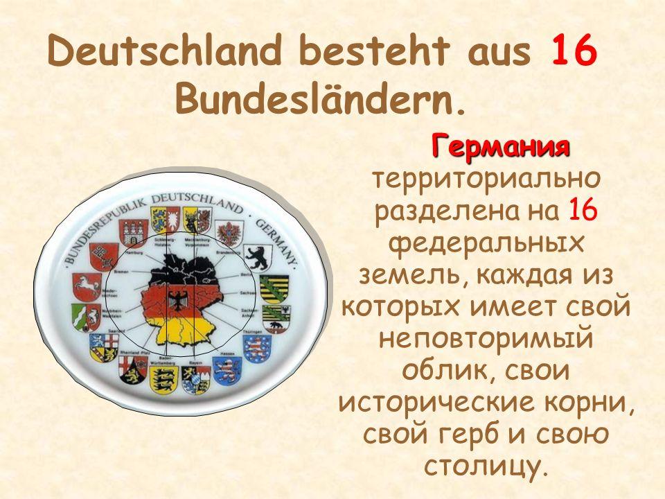 1.Baden-Württemberg (Stuttgart) 2. Bayern (München) 3.