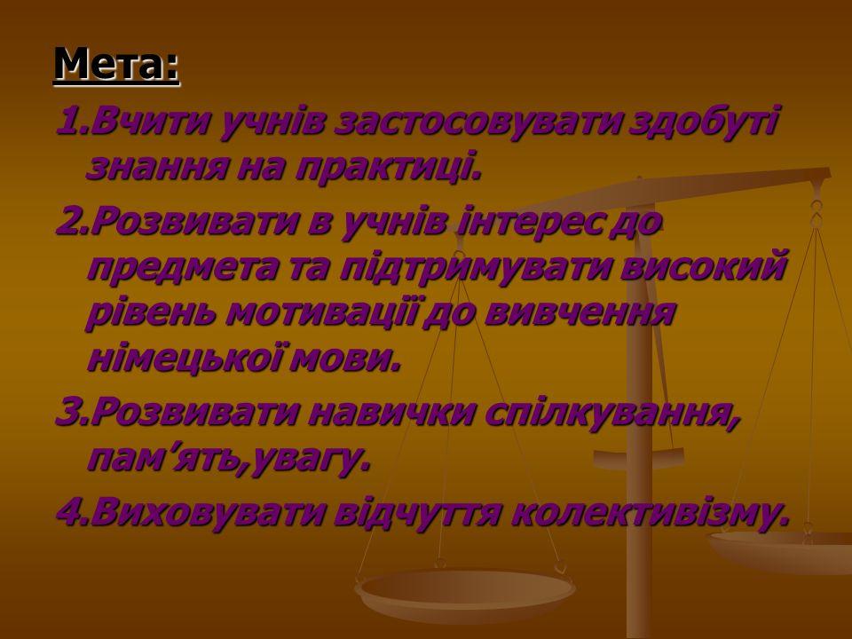 I.Ukraine 10-Wo liegt die Ukraine.20-An welchen Staaten grenzt die Ukraine.