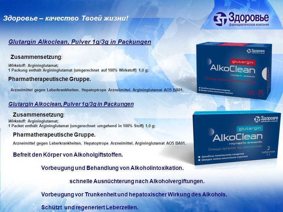 Glutargin Alkoclean, Pulver 1g/3g in Packungen Zusammensetzung: Wirkstoff: Argininglutamat; 1 Packung enthält Argininglutamat (umgerechnet auf 100% Wirkstoff) 1,0 g; Pharmatherapeutische Gruppe.