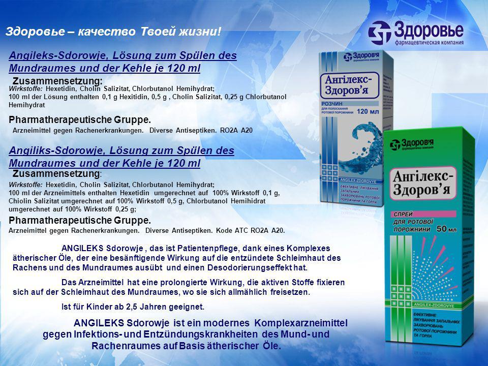 Angileks-Sdorowje, Lösung zum Spülen des Mundraumes und der Kehle je 120 ml Zusammensetzung: Wirkstoffe: Hexetidin, Cholin Salizitat, Chlorbutanol Hem
