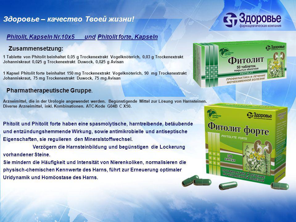 Phitolit, Kapseln Nr.10х5 und Zusammensetzung: 1 Tablette von Phitolit beinhaltet 0,05 g Trockenextrakt Vogelknöterich, 0,03 g Trockenextrakt Johanniskraut 0,025 g Trockenextrakt Duwock, 0,025 g Avisan Pharmatherapeutische Gruppe.
