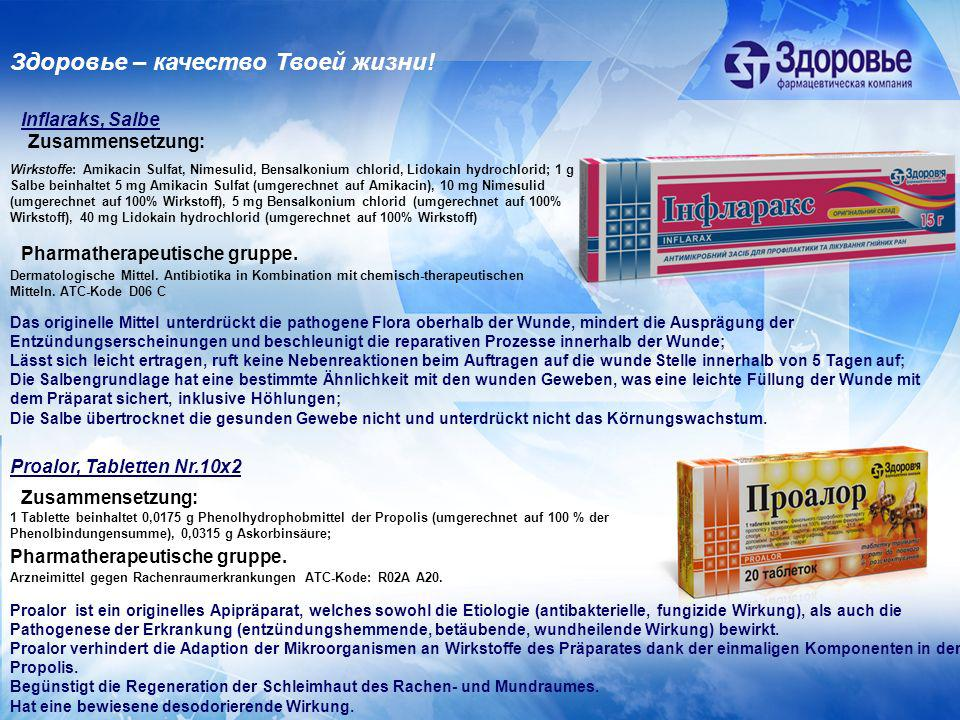 Inflaraks, Salbe Zusammensetzung: Wirkstoffe: Amikacin Sulfat, Nimesulid, Bensalkonium chlorid, Lidokain hydrochlorid; 1 g Salbe beinhaltet 5 mg Amikacin Sulfat (umgerechnet auf Amikacin), 10 mg Nimesulid (umgerechnet auf 100% Wirkstoff), 5 mg Bensalkonium chlorid (umgerechnet auf 100% Wirkstoff), 40 mg Lidokain hydrochlorid (umgerechnet auf 100% Wirkstoff) Pharmatherapeutische gruppe.