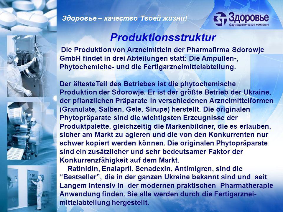 Produktionsstruktur Die Produktion von Arzneimitteln der Pharmafirma Sdorowje GmbH findet in drei Abteilungen statt: Die Ampullen-, Phytochemiche- und die Fertigarzneimittelabteilung.