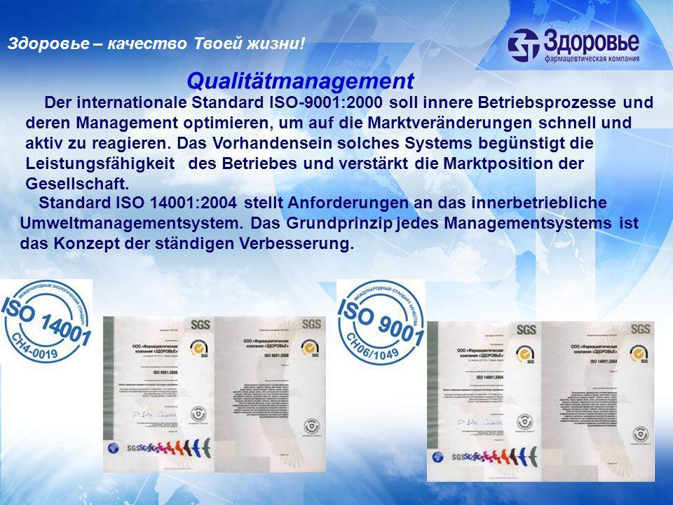 Qualitätmanagement Der internationale Standard ISO-9001:2000 soll innere Betriebsprozesse und deren Management optimieren, um auf die Marktveränderung
