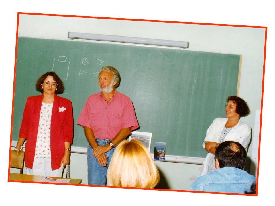 23.8.1996 Auf Initiative und Idee von Herrn Julius Schröder und des damaligen Schulleiters der Hauptschule Gutenbergstraße Horst Fiedler macht sich eine Gruppe von Lehrern auf zu eiem Freundschaftbesuchs nach Duisburg.