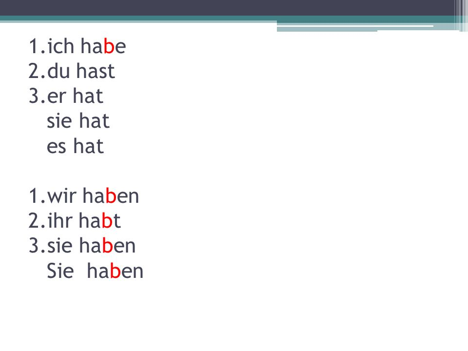 Wir … Deutsch am Dienstag. haben
