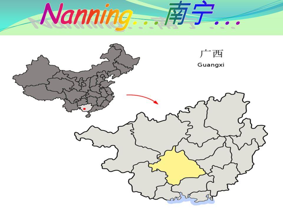 Hauptstadt des Autonomen Gebietes Guangxi der Zhuang-Nationaltät, China