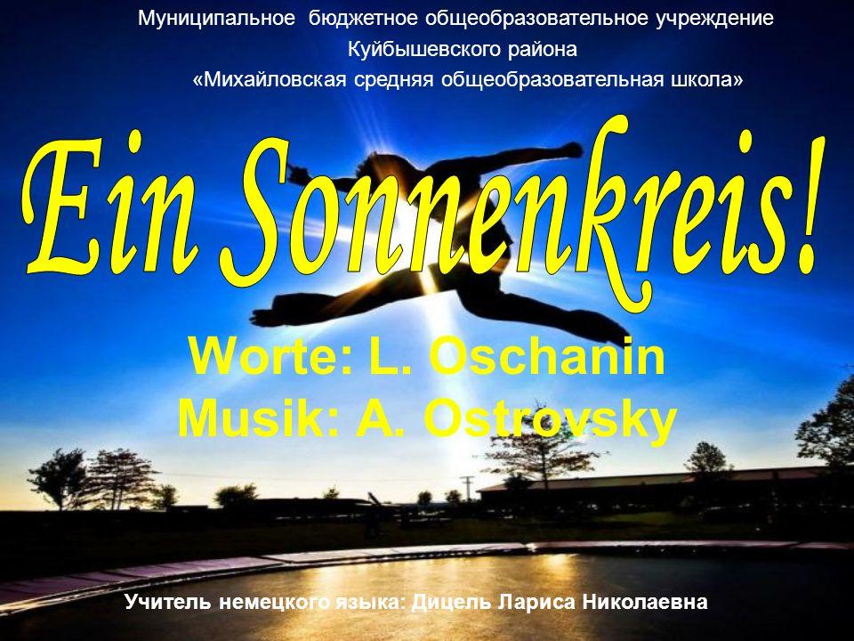 Da wurde so, dieses Lied eine Kinderhymne Sowjet Union!
