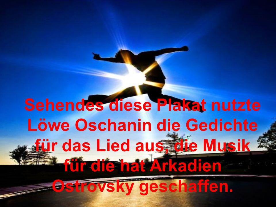 Sehendes diese Plakat nutzte Löwe Oschanin die Gedichte für das Lied aus, die Musik für die hat Arkadien Ostrovsky geschaffen.