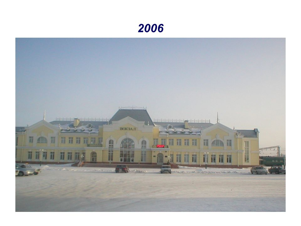 Kinotheater «Кosmos»
