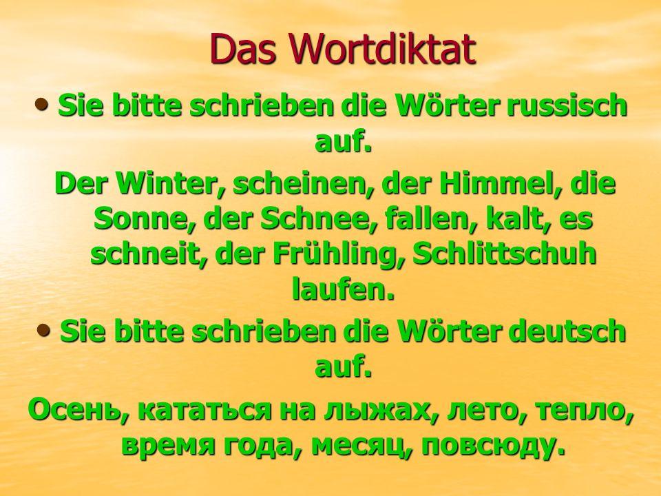 Das Wortdiktat Sie bitte schrieben die Wörter russisch auf. Sie bitte schrieben die Wörter russisch auf. Der Winter, scheinen, der Himmel, die Sonne,