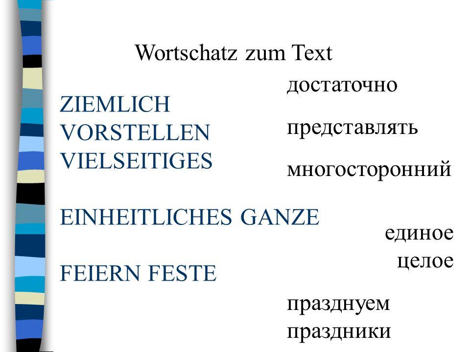 ZIEMLICH VORSTELLEN VIELSEITIGES EINHEITLICHES GANZE FEIERN FESTE достаточно представлять многосторонний единое целое празднуем праздники Wortschatz zum Text