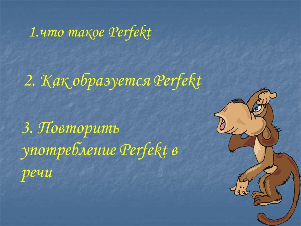 Perfekt Прошедшее разговорное время Perfekt = haben + Partizip II основного глагола