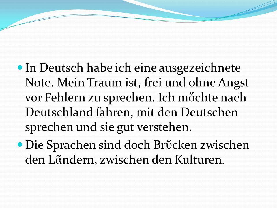 Meine Deutschlehrerin betont immer, dass F higkeiten allein nicht gen gen. Man soll Gedult haben, schwer und systematisch arbeiten. Man lernt leichter