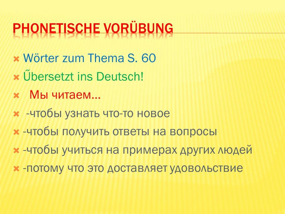 Wörter zum Thema S. 60 Űbersetzt ins Deutsch.