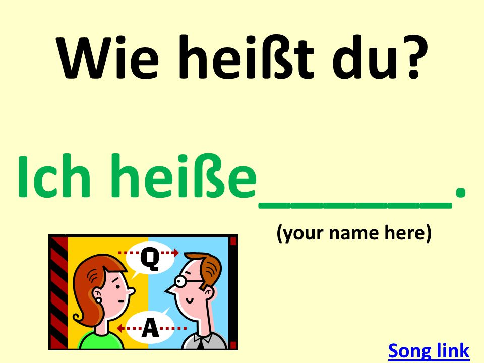 Postcard Activity Guten _______Frau Schiller, Draw a stamp (your information below) First & last name Address AgeFrau Schiller Telephone # (spell it out in words) Grüß Dich.