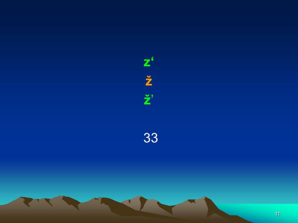 11 z ž 33