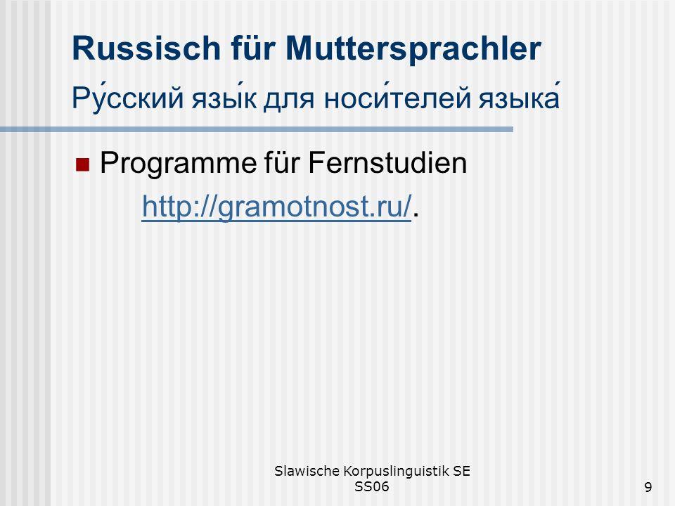 Slawische Korpuslinguistik SE SS069 Russisch für Muttersprachler Русский язык для носителей языка Programme für Fernstudien http://gramotnost.ru/http://gramotnost.ru/.