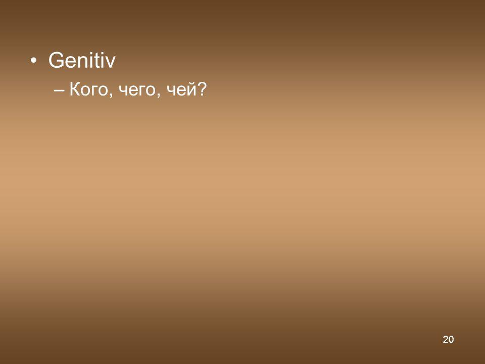 20 Genitiv –Кого, чего, чей?