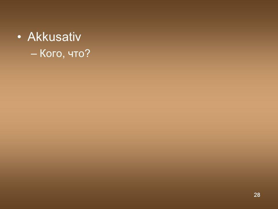 28 Akkusativ –Кого, что?