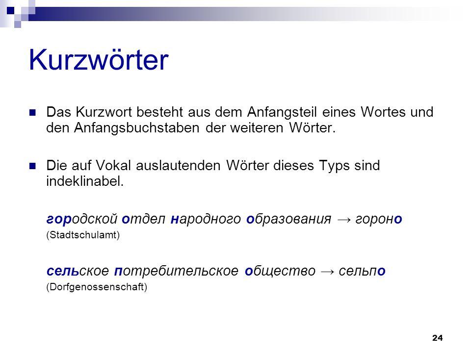 25 Kurzwörter Das Kurzwort besteht aus den Anfangsbuchstaben von Wörtern und dem Anfangsteil eines Wortes.