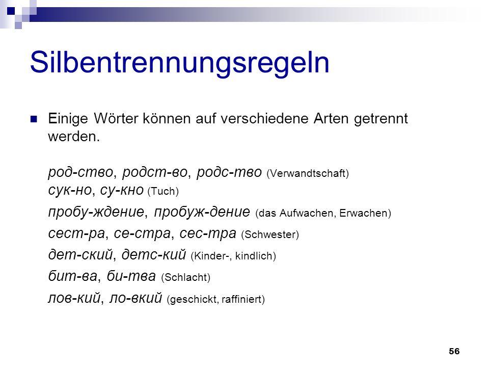 57 Silbentrennungsregeln Bestimmte mehrsilbige Wörter können nicht getrennt werden.