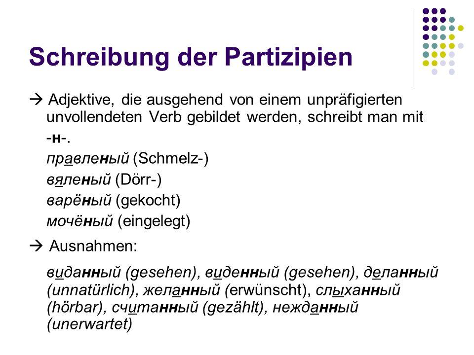Schreibung der Partizipien Adjektive, die ausgehend von einem unpräfigierten unvollendeten Verb gebildet werden, schreibt man mit -н-. правленый (Schm