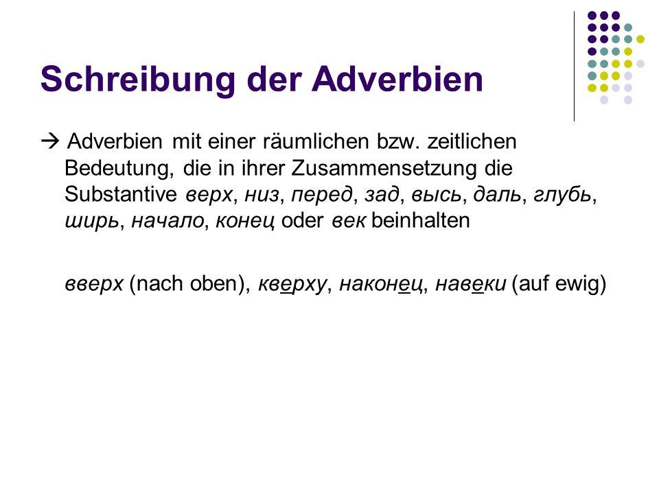 Schreibung der Adverbien Adverbien mit einer räumlichen bzw. zeitlichen Bedeutung, die in ihrer Zusammensetzung die Substantive верх, низ, перед, зад,
