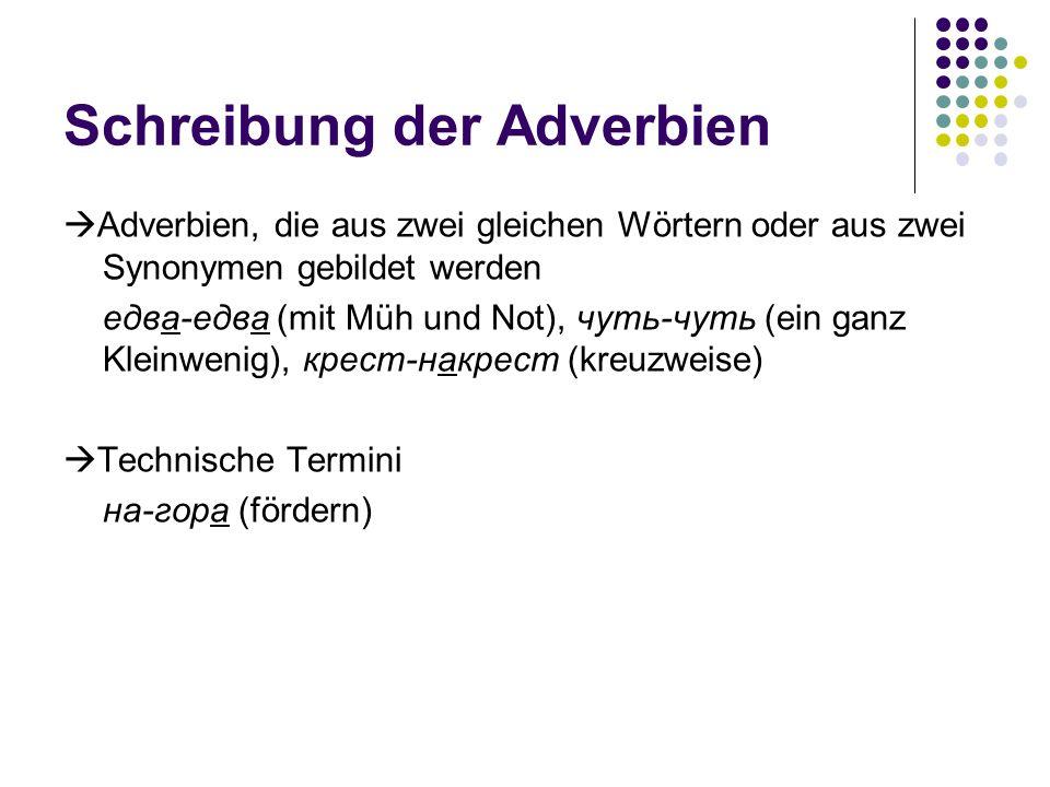 Schreibung der Adverbien Adverbien, die aus zwei gleichen Wörtern oder aus zwei Synonymen gebildet werden едва-едва (mit Müh und Not), чуть-чуть (ein