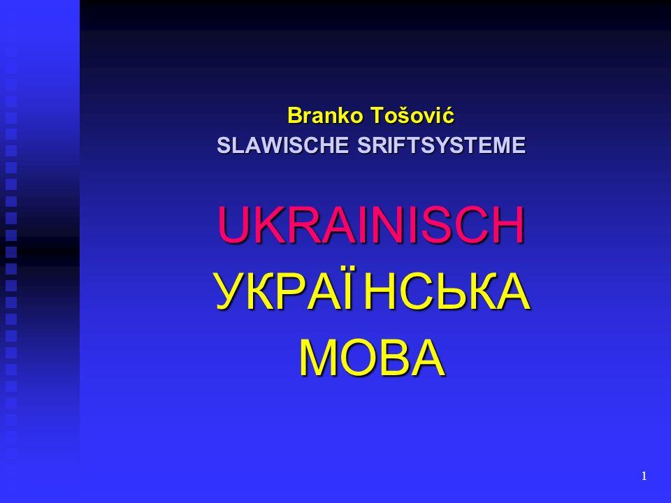 1 Branko Tošović SLAWISCHE SRIFTSYSTEME UKRAINISCH УКРАЇ НСЬКА МОВА